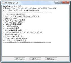Java_6